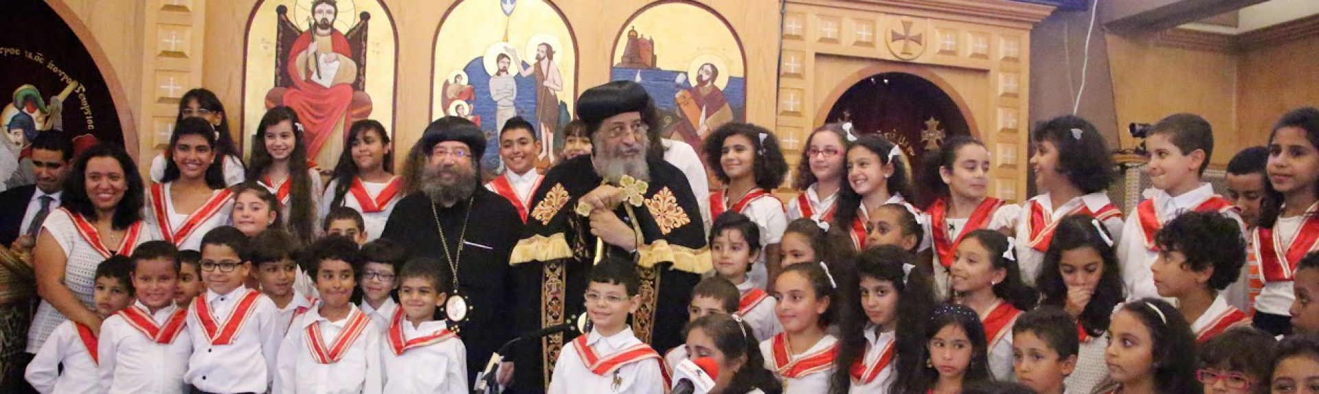 St. George Coptic Orthodox Church